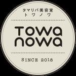 タマリバ美容室 Towanowa